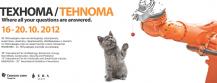 Tehnoma_2012